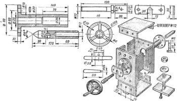 чертеж станка токарного